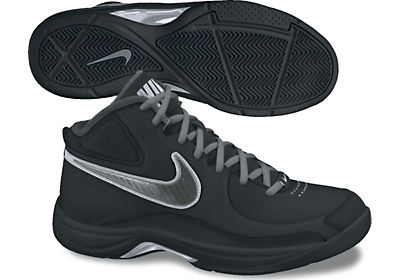 nike the overplay basketballstiefel